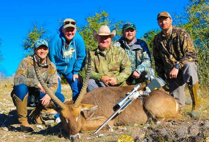 waterbuck-weekend-hunt-4094438191569370146